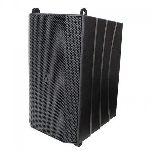 Imperio 240W active speaker