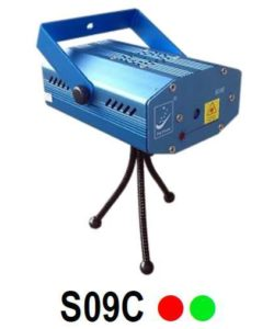 Big Dipper S09C Mini Laser-1
