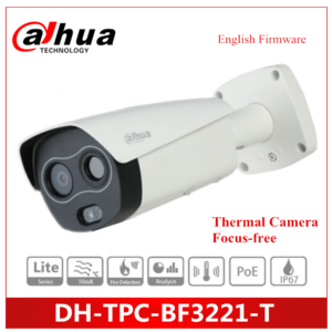 Dahua Hybrid Thermal Camera 2