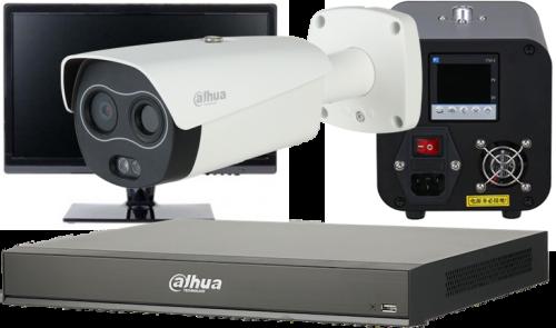 Dahua Hybrid Thermal Camera 3